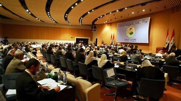 İraq parlamentindən kritik qərar