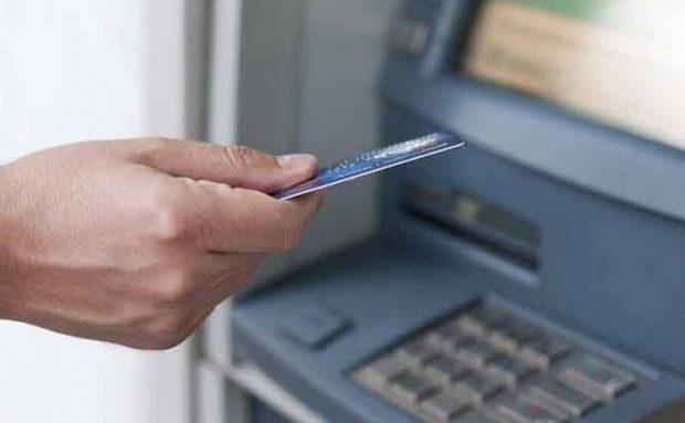 Bankomatdan pul çəkərkən – BUNLARA DİQQƏT EDİN