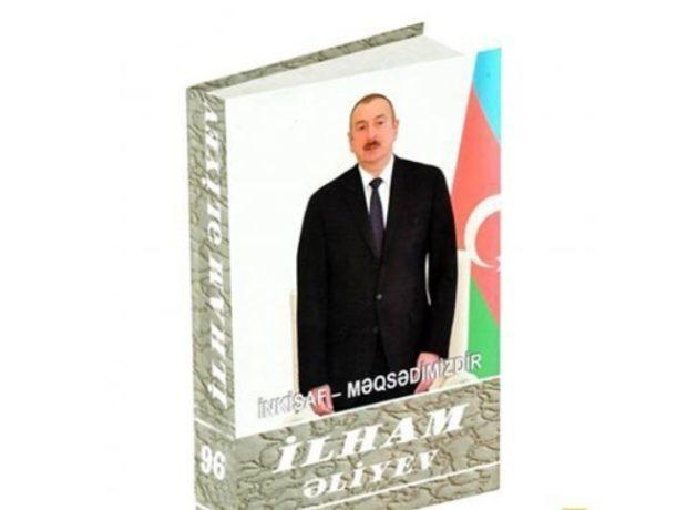 """""""İlham Əliyev. İnkişaf – məqsədimizdir"""" çoxcildliyinin 96-cı kitabı çapdan çıxıb"""