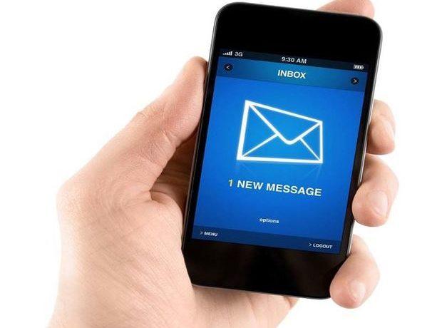 Nazirlər Kabinetindən SMS icazələrlə bağlı AÇIQLAMA