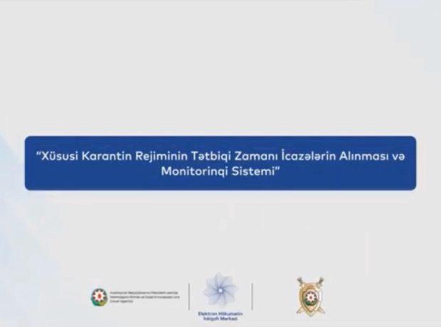 SMS icazə sistemindən İSTİFADƏ QAYDALARI – VİDEO