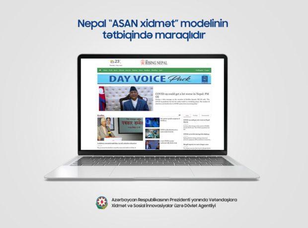 """Nepal """"ASAN xidmət"""" modelinin tətbiqində maraqlıdır"""