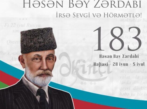 """""""28 İyun – 5 İyul tarixində Həsən Bəy Zərdabi Həftəsi"""" keçirilir"""