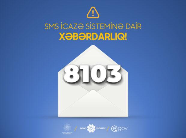 Azərbaycanda SMS icazə ilə bağlı XƏBƏRDARLIQ