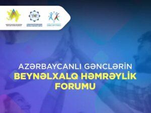 Azərbaycanlı Gənclərin Beynəlxalq Həmrəylik Forumu
