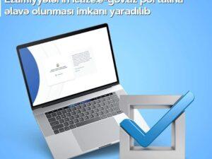 Ezamiyyələrin icaze.e-gov.az portalına əlavə olunması imkanı yaradılıb