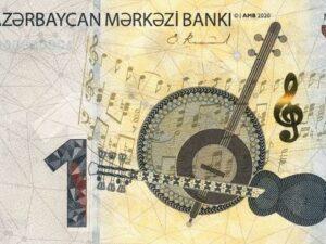 Mərkəzi Bank: Yenilənmiş manatlar dövriyyəyə buraxılır – FOTO