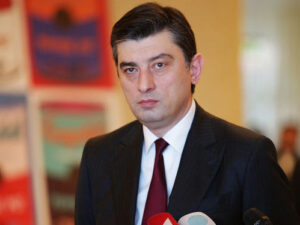 Gürcüstan hökuməti tam tərkibdə istefa verdi
