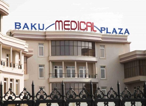 """""""Baku Medical Plaza""""da ölüm hadisəsi – FOTO"""