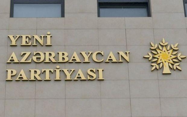 YAP Hüseynbala Mirələmov barədə qərar verdi
