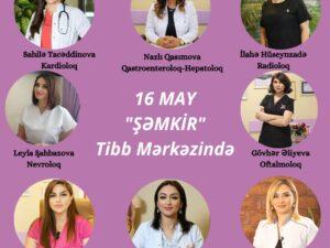 Şəmkirdə Bakının peşəkar həkim heyətinin qəbulu olacaq – FOTO + VİDEO