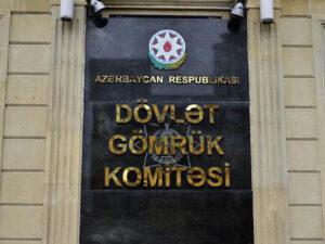 Dövlət Gömrük Komitəsinin beş əməkdaşı tutuldu – RƏSMİ