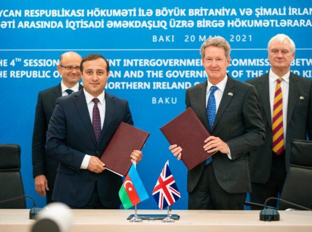 EHİM ilə Böyük Britaniyanın Rəqəmsal Hökumət Xidməti arasında Niyyət Protokolu imzalanıb