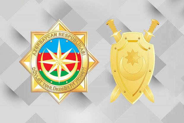 DTX və Baş Prokurorluqdan erməni terrorçuları barədə yeni məlumat