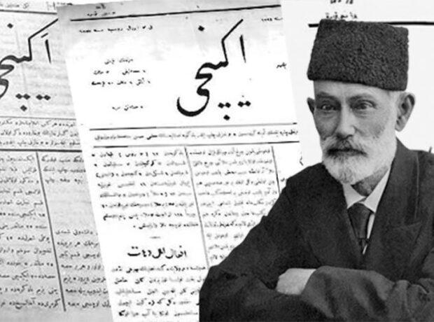 Azərbaycan milli mətbuatının 146 yaşı tamam olur