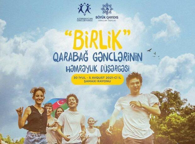 """""""Birlik"""" Qarabağ gənclərinin həmrəylik düşərgəsi keçiriləcək"""
