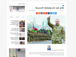 Azərbaycanlı şərqşünasın məqaləsi ərəb KİV-də dərc olunub