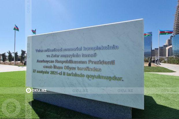 İlham Əliyev Vətən Müharibəsi Memorial Kompleksinin və Zəfər Muzeyinin təməlini qoydu