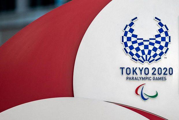 Paralimpiya Oyunları: Azərbaycan daha iki qızıl medalı qazandı